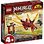 Ninjago Kai's Fire Dragon